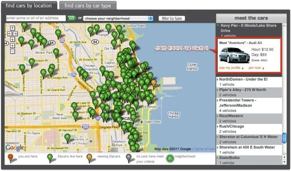 시카고에 있는 Zipcar들의 위치. 여기서 클릭해서 예약할 수 있다.