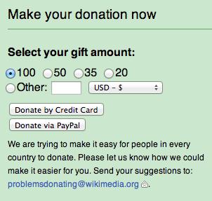 위키피디아의 기부 페이지. 신용카드를 이용하거나 페이팔을 이용할 수 있다.