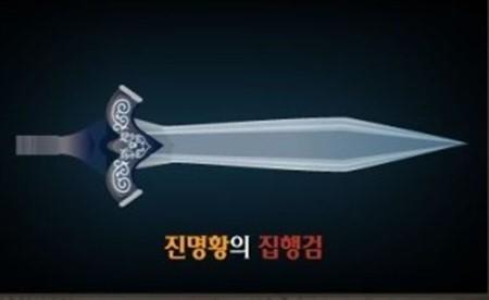 리니지에서 가장 희귀한 아이템 중 하나인 '진명황의 집행검'. 호가 2500만원~3000만원이다.