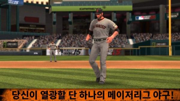 게임빌이 최근 출시한 게임 중 하나, 'MLB 퍼펙트 이닝 15'