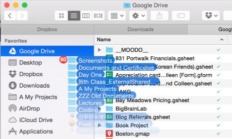 드롭박스에서 구글 드라이브로 갈아타는 건 10초의 액션밖에 필요하지 않은 일.